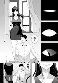 岩崎 ユウキ 漫画