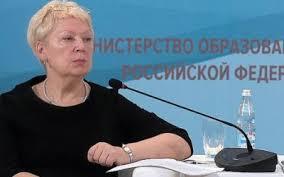 Политика Глава Минобрнауки велела проверить диссертации  Министр образования и науки Ольга Васильева