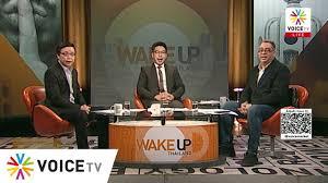 Wake Up Thailand ประจำวันที่ 23 พฤศจิกายน 2563 - YouTube