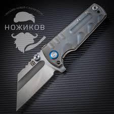 <b>Складной нож Artisan Proponent</b>, сталь S35VN, титан Artisan ...