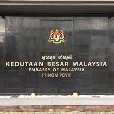 Image result for The Malaysian Embassy in Cambodia