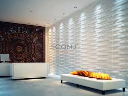 embossed effect decorative 3d wall panels plant fiber material with regard to stylish property decorative 3d wall panels remodel
