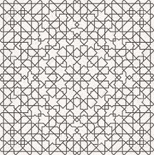 Arabic Pattern Seamless Arabic Pattern Vector Illustration