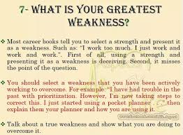 what is your weakness interview question another question from hr what is your greatest weakness talk about