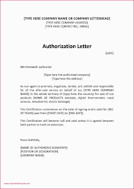 Joining Letter Format From Company Job Offer Letter Format Uae Best