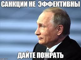 ЕС призвал США координировать с Брюсселем новые санкции в отношении РФ - Цензор.НЕТ 5324