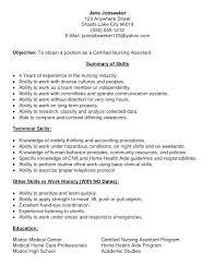 cna resume sample free resume sample no experience job duties certified  nursing free cna resume template