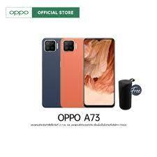 OPPO A73 สรุปสเปค ราคาล่าสุด วันวางจำหน่าย และโปรโมชั่น