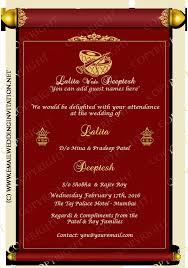 Wedding Invitation Templates With Photo Beautiful Indian E Wedding Invitation Templates Gallery