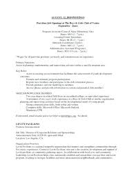Retail Resume Sample Unique A Good Resume For A Retail Job Fruityidea Resume