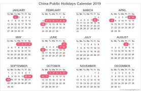 Chinese Calendar January 2020 China Holidays 2020 2021 2022 Chinese Holidays School