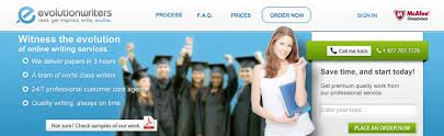 Website that knows how to economize on academic papers