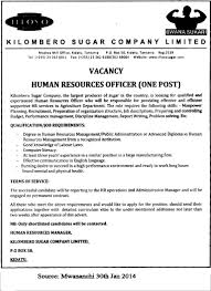 Human Resource Officer Tayoa Employment Portal