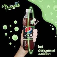 mInt ส่งแคมเปญ 'Pepsi Max Taste Duet Challenge' ผ่าน TikTok