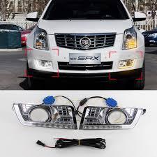 2012 Cadillac Srx Fog Lights Car Drl Kit For Cadillac Srx 2012 2013 2014 Led Daytime