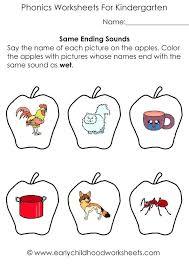 Same Ending Sounds 5 Phonemic Awareness Worksheets Kindergarten Pdf ...
