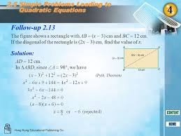 follow up 2 13 2 5 simple problems leading to quadratic equations