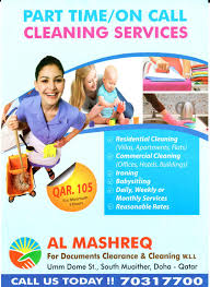al mashreq general services qatar living title title title