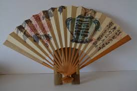 Japanese Fan Display Stand Decorative Fan With Display Stand Bamboo And Paper Vintage 18