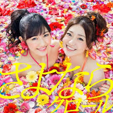 Oricon 2013 Yearly Charts Singles Tokyohive Com