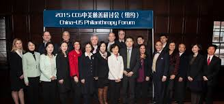 ccg hosts 2016 china us philanthropy roundtable in new york