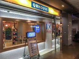 台湾で日本の格安美容院qbハウスで髪を切る方法と髪を切る時に