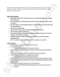 midterm essay outline political science friedman at midterm 2 essay outline political science 346 friedman at university of wisconsin madison studyblue