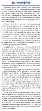 natural disasters essay in hindi docoments ojazlink essay on natural calamities drought compare contrast