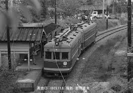 京福電鉄嵐山北野線1973 鉄道写真家 岩堀春夫のblog