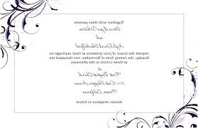 Blank Invitation Templates Free For Word Blank Invitation Templates