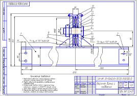 Верхняя балка с подвеской для подвески люльки для обслуживания  Верхняя балка с подвеской для подвески люльки для обслуживания системы верхнего привода СВП Чертеж