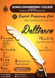 dalliance kongu engineering college literary fest erode organiser kongu engineering college location erode tamil nadu event dates 24th 2017
