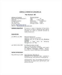 Sample Free Resume Resume Samples Free Download Free Sample ...