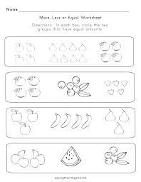 More Less Worksheets Kindergarten Math Free And Grade Sight Words