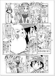 ポケモン100users入り ピカチュウ 2014 Pixiv年鑑β