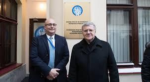 Генеральная прокуратура Российской Федерации В Санкт Петербурге состоялась церемония открытия регионального представительства Международной ассоциации прокуроров
