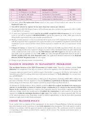 advantage of english essay quiz