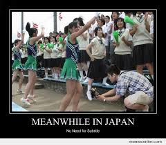 Only In Japan Memes. Best Collection of Funny Only In Japan Pictures via Relatably.com