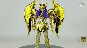 review great toys milo scorpio divine armor sog cloth ex saint seiya