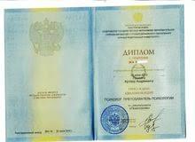 Диплом в Ростове на Дону com Хотите