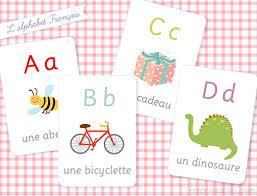 13 Sets Of Free Printable Alphabet Flash Cards Printable Make Flash Cards Free