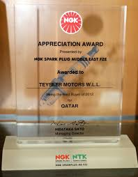 Awards Teyseer Motors W L L