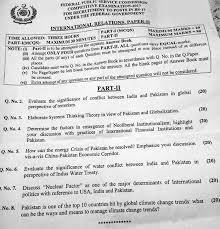 international relations css paper ii jahangir s world times international relations paper ii