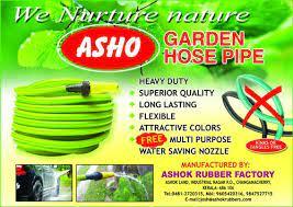 asho qulity pvc garden hose pipe