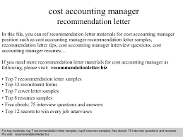 Cost Accounting Manager Recommendation Letter
