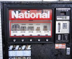 Vending Machine Simulator Best 48 Cool And Strange Vending Machines You'll Find In Japan TechEBlog