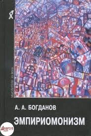 Берталанфи общая теория систем скачать книгу fraction layoffs cf Берталанфи общая теория систем скачать книгу
