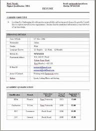 ... Mba Fresher Resume format Pdf Beautiful Mba Resume Sample Mba Fresher Resume  Template Contact Information ...