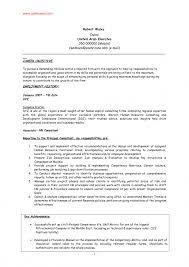 ... Subway Job Description Resume 19 Subway Job Description Resume Waiter  Sample Cv Cover Letter Qdoba Line ...