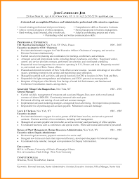 Gallery Of Examples Of Office Assistant Resumes